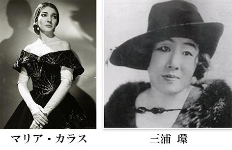 Maria_Callas_(La_Traviata)_2.jpg